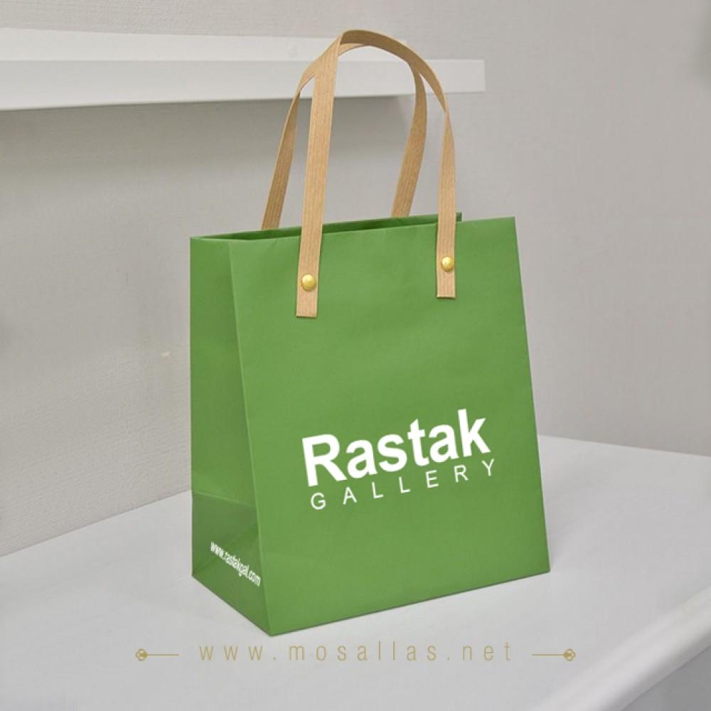 BagRastak